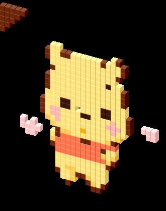 Pooh Bear Cursor
