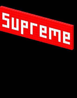 supreme Cursor